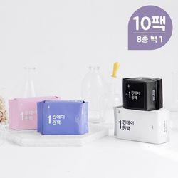 원데이원팩 유기농 생리대 10팩 구성(선택)