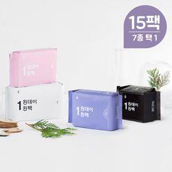 원데이원팩 유기농 생리대 15팩 구성(선택)