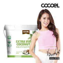 엑스트라버진 코코넛오일 8L 1통대용량필리핀산