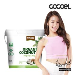 오가닉 코코넛오일 8L 1통대용량무향쿠킹용필리핀산