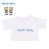 메디테디(GOMI DORI) 옵션7.메디 티셔츠