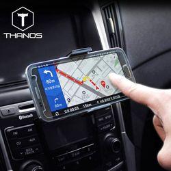 타노스 차량용 핸드폰거치대 CD슬롯송풍구형스마트폰용