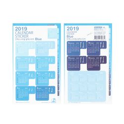 2019달력스티커 Blue