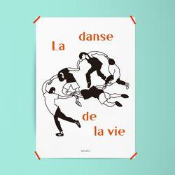 유니크 인테리어 디자인 포스터 M 삶의 춤 마티스 A3(중형)