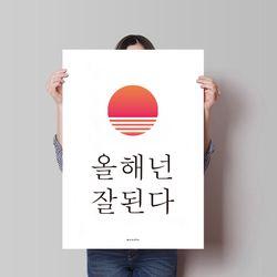 유니크 디자인 포스터 M 2019 신년포스터6종 A3(중형)