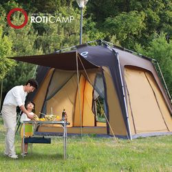 자이언트 패밀리 텐트 7인용 캠핑 낚시 용품
