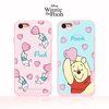 디즈니 곰돌이 푸 핑크카드범퍼(2디자인)(아이폰X XS 공용)