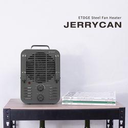 엣지  스틸 미니온풍기 제리캔