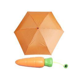 가벼워서 좋고 귀여워서 좋은 당근 우산