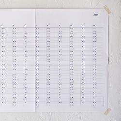 2019 Wall Calendar horizontal
