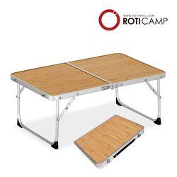 미니슬림 접이식 테이블 캠핑 낚시 용품