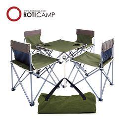 에코체어4개+테이블세트 캠핑 낚시 용품