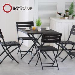 접이식 브로몰딩 테이블600 2인용 야외 식탁 캠핑