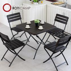 접이식 브로몰딩 테이블800 4인용 야외 식탁 캠핑