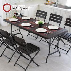 접이식 브로몰딩 테이블1800 6인용 야외 식탁 캠핑 행사