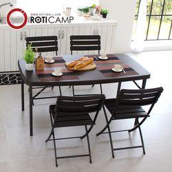접이식 브로몰딩 테이블 1500 라탄 4인용 야외 식탁 캠핑 행사