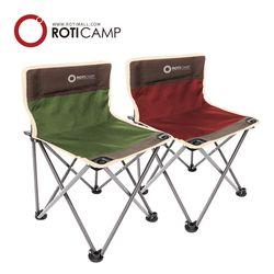 에코 체어 접이식의자 캠핑 낚시 용품