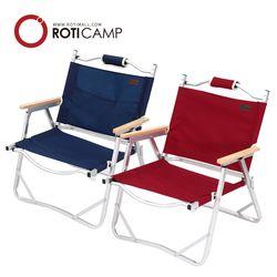 에코 로우 체어 접이식의자 캠핑 낚시 용품
