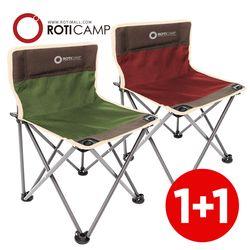 접이식 에코 체어 2개 1세트 캠핑 낚시 의자