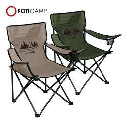 접이식 에코 암체어 2개 1세트 캠핑 낚시 의자