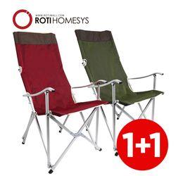 접이식 릴렉스 체어 2개 1세트 캠핑 낚시 의자