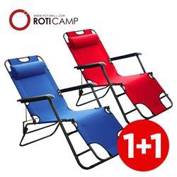 접이식 침대 의자 고급형 2개 1세트 캠핑 낚시 체어