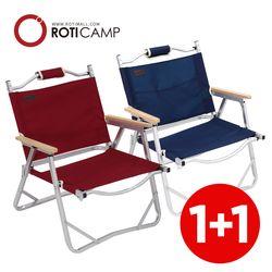 접이식 에코 로우 체어 2개 1세트 캠핑 낚시 의자