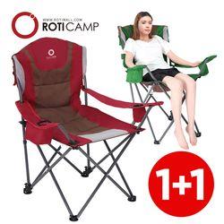 접이식 리클라이너 의자 2개 1세트 캠핑 낚시 체어