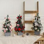 소중한순간 크리스마스트리+전구풀세트 S (30cm)