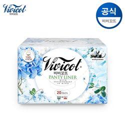 비비꼬뜨 안전한 유기농 생리대 팬티라이너 1팩