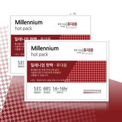 밀레니엄 휴대용핫팩 (100g x 50매)