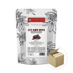 바리스타퀸 다크초콜렛 파우더 1kg 1박스(10개)