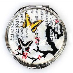 자개 매화나비 손거울 외국인선물 기념품 CH1414891