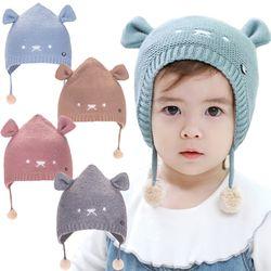 세모 유아 귀달이모자(8-24개월) 508667