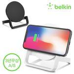 [예약판매 11/20순차발송] 벨킨 부스트업 10W 고속 무선 충전 거치대 아이폰 삼성 F7U052kr
