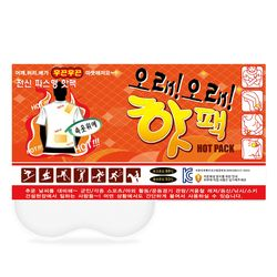 전신 파스형 핫팩 30매