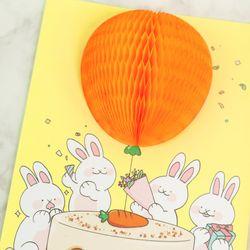 유리컴 허니콤 축하 당근케이크