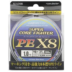 일본 8합사 슈퍼코어 낚싯줄 0.8호 PE X8 200M