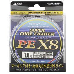 일본 8합사 슈퍼코어 낚싯줄 1호 PE X8  200M