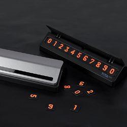 TITA 야광 자동차 전화 주차 번호판