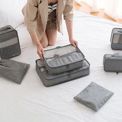 104 여행용 파우치 세트 보조 가방