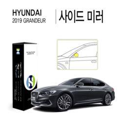 2019 그랜저 IG 사이드 미러 PPF 필름 2매(HS1766098)