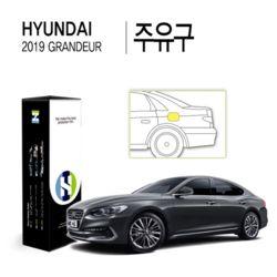 현대 2019 그랜저 IG 주유구 PPF 필름 1매(HS1766107)