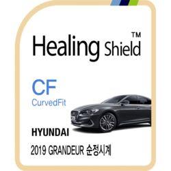 현대 2019 그랜저 IG 순정 시계 고광택 보호필름 3매