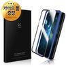 케이안 아이폰 X XS 3D풀커버 강화유리필름