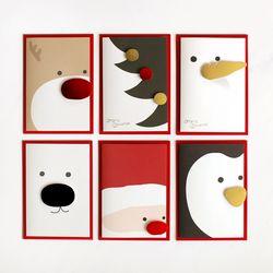 디비디 크리스마스 카드 - Cute (Bear)