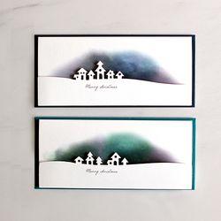 디비디 크리스마스 카드 - Aurora (Blue)