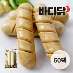 매콤청양고추 닭가슴살 소시지 60팩