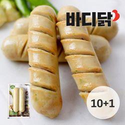 매콤청양고추 닭가슴살 소시지 10+1팩