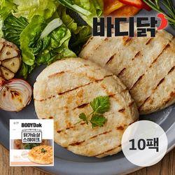 오리지널 닭가슴살 스테이크 10팩
